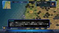 Gendai Daisenryaku 2017 Screenshot 2