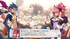 Disgaea 5: Alliance of Vengeance (JP) Screenshot 1