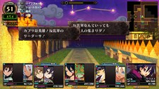 Labyrinth of Refrain: Coven of Dusk (JP) Screenshot 2