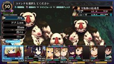 Labyrinth of Refrain: Coven of Dusk (JP) Screenshot 3