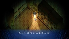 Yomawari: Midnight Shadows (JP) Screenshot 2