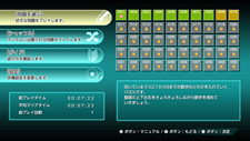 Nikoli no Puzzle 4 Sudoku Screenshot 1