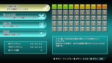 Nikoli no Puzzle 4 Kakuro Screenshot 1