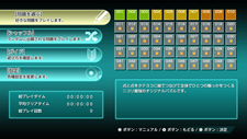 Nikoli no Puzzle 4 Slitherlink Screenshot 1