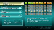 Nikoli no Puzzle 4 Nurikabe Screenshot 1