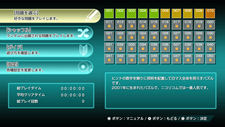 Nikoli no Puzzle 4 Akari Screenshot 1