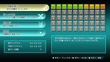 Nikoli no Puzzle 4 Masyu Screenshot 1