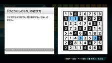 Nikoli no Puzzle 4 Hitori Screenshot 1