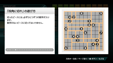 Nikoli no Puzzle 4 Shikaku Screenshot 1