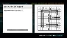 Nikoli no Puzzle 4 Numberlink Screenshot 1