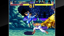 ACA NEOGEO WORLD HEROES 2 Screenshot 1