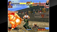 ACA NEOGEO THE KING OF FIGHTERS '96 Screenshot 1