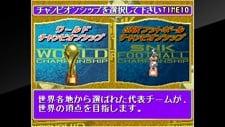 ACA NEOGEO THE ULTIMATE 11: SNK FOOTBALL CHAMPIONSHIP Screenshot 1
