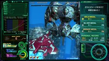 Raiden V: Director's Cut (JP) Screenshot 1