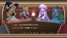 Marisa to Alice no Trap Tower Screenshot 2