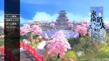 Eien Shoushitsu no Gensokyo Screenshot 1
