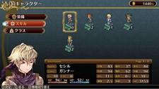 Mercenaries Wings: The False Phoenix (JP) Screenshot 3