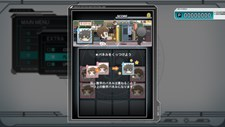 PSYCHO-PASS: Mandatory Happiness (JP) Screenshot 2