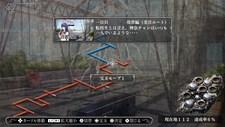 Kono Yo no Hate de Koi o Utau Shoujo YU-NO Screenshot 2