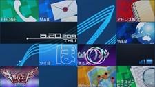 Robotics;Notes Elite (JP) Screenshot 3