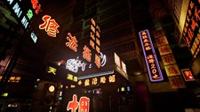 Kowloon's Gate VR Suzaku Screenshot 1