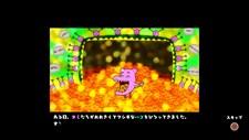 Shake That Controller! Screenshot 2