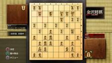 Kanazawa Shogi ~Level 300~ Screenshot 1