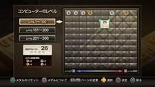 Kanazawa Shogi ~Level 300~ Screenshot 3
