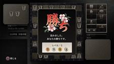 Kanazawa Shogi ~Level 300~ Screenshot 2
