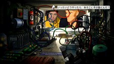 Broken Sword 5 - the Serpent's Curse (JP) Screenshot 1