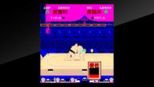 Arcade Archives: Shusse Ozumo Screenshot 5