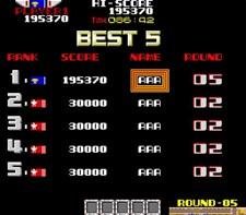 Arcade Archives: Rygar Screenshot 1