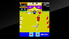 Arcade Archives: Karate Champ Screenshot 8