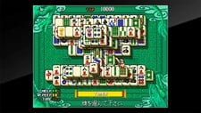 Arcade Archives: Shanghai III Screenshot 7