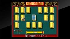 Arcade Archives: Shanghai III Screenshot 4