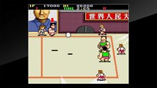 Arcade Archives: Super Dodgeball Screenshot 1