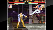 ACA NEOGEO ART OF FIGHTING Screenshot 5