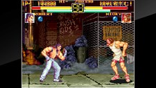 ACA NEOGEO ART OF FIGHTING Screenshot 8