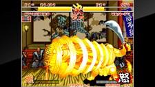 ACA Neo Geo: Samurai Shodown Screenshot 8