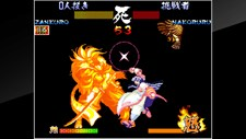 ACA NEOGEO SAMURAI SHODOWN III Screenshot 1