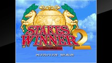 ACA NEOGEO STAKES WINNER 2 Screenshot 5