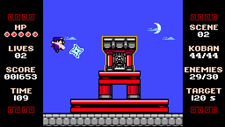 Ninja Senki DX Screenshot 5