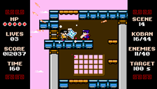 Ninja Senki DX Screenshot 4