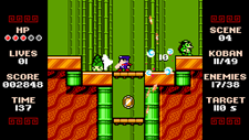 Ninja Senki DX Screenshot 6