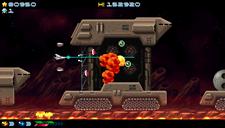 Super Hydorah (Vita) Screenshot 2