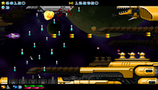 Super Hydorah (Vita) Screenshot 5