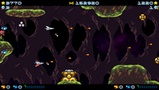 Super Hydorah (Vita) Screenshot 7