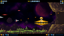 Super Hydorah (Vita) Screenshot 8