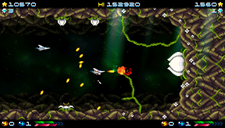 Super Hydorah (Vita) Screenshot 3