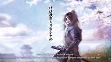 Nobunaga's Ambition: Taishi Screenshot 5